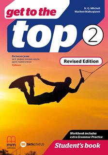 Get to the Top 2 - engleski jezik, udžbenik za 6. razred osnovne škole