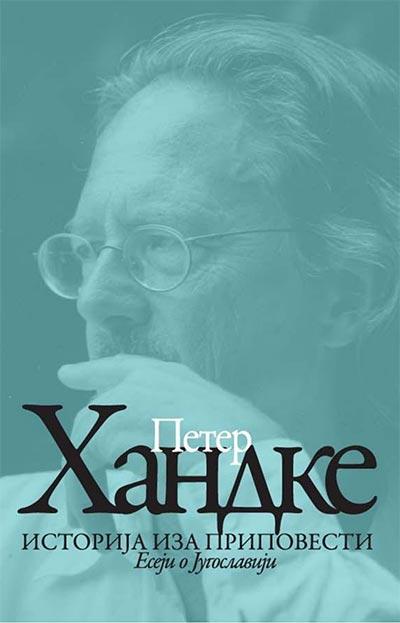 Istorija iza pripovesti - Eseji o Jugoslaviji