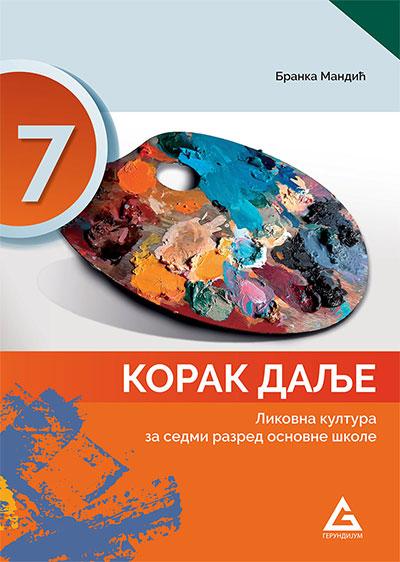 Korak dalje - likovna kultura 7, udžbenik za 7. razred osnovne škole
