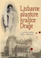 Ljubavne avanture kraljice Drage ...i nesrećna sudbina kralja Aleksandra