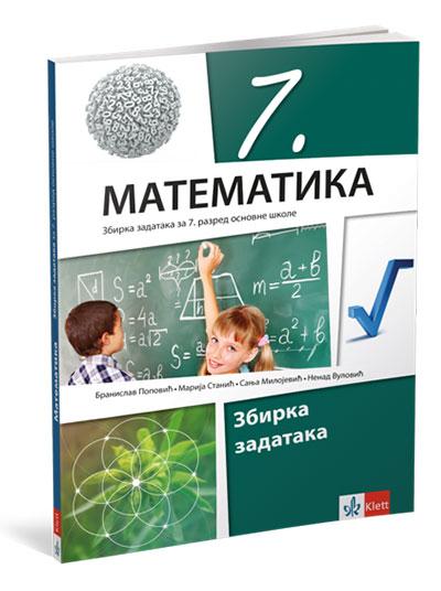 MATEMATIKA 7, ZBIRKA ZADATAKA ZA 7. RAZRED OSNOVNE ŠKOLE