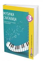 Muzička slagalica 3 - muzička kultura, udžbenik za 3. razred osnovne škole