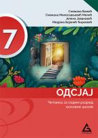 Odsjaj - srpski jezik, čitanka za 7. razred osnovne škole