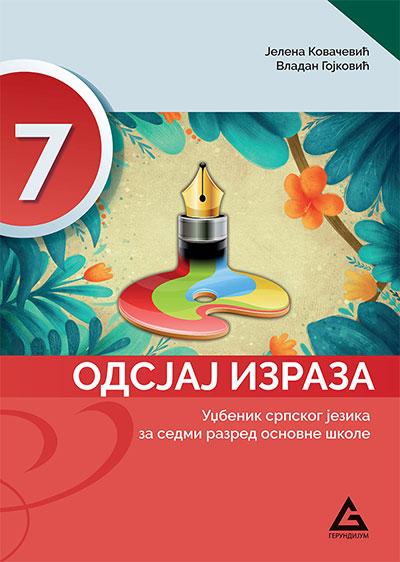 Odsjaj izraza - srpski jezik 7, udžbenik za 7. razred osnovne škole