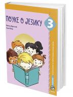Pouke o jeziku 3 - srpski jezik, udžbenik za 3. razred osnovne škole