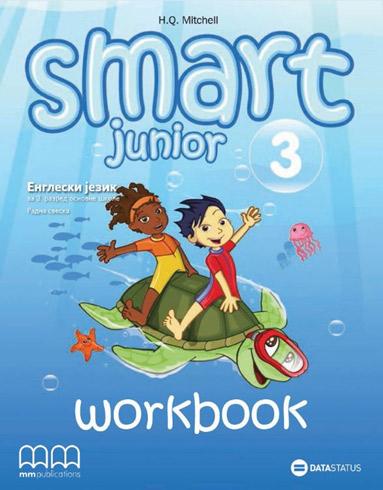 Smart Junior 3 - engleski jezik, radna sveska za 3. razred osnovne škole