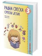 Srpski jezik 3, radna sveska uz čitanku za 3. razred osnovne škole