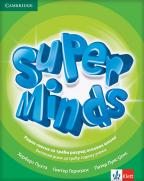 SUPER MINDS 3 - ENGLESKI, RADNA SVESKA ZA 3. RAZRED OSNOVNE ŠKOLE