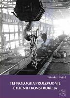 Tehnologija proizvodnje čeličnih konstrukcija