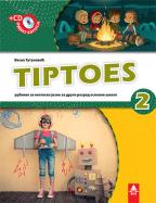 Tiptoe - engleski jezik, udžbenik za 2. razred osnovne škole
