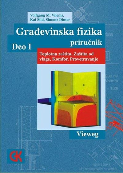 Vieweg: građevinska fizika 1