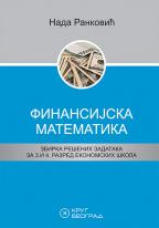Finansijska matematika - zbirka zadataka za 3. i 4. razred ekonomskih škola