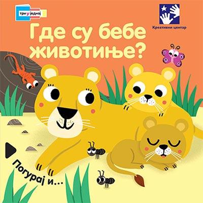Gde su bebe životinje?