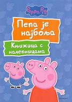 Pepa Prase - Pepa je najbolja, knjižica sa nalepnicama