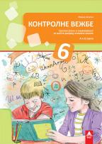 Srpski jezik - kontrolne vežbe za 6. razred osnovne škole