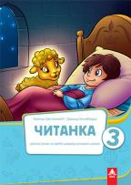 Srpski jezik 3, čitanka za 3. razred osnovne škole