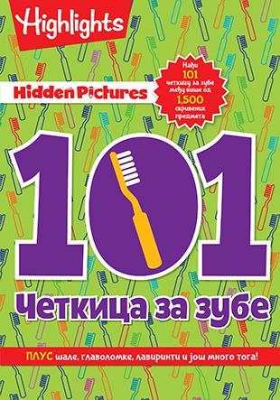 101 ČETKICA ZA ZUBE