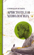 ARISTOTEL I HENOLOGIJA
