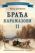 BRAĆA KARAMAZOVI II