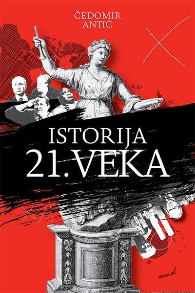 ISTORIJA 21. VEKA