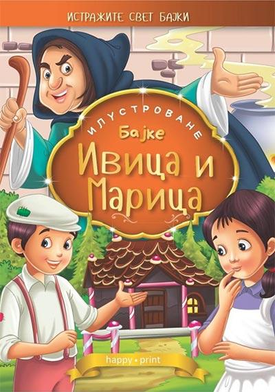 Ivica i Marica - ilustrovane bajke