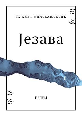 JEZAVA