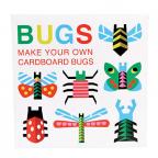 Maketa - Make Your Bugs