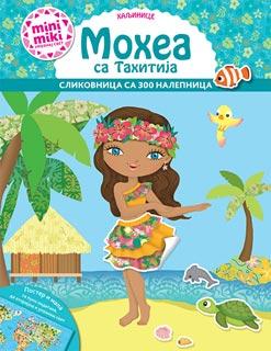 MINIMIKI HALJINICE: MOHEA SA TAHITIJA