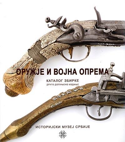 Oružje i vojna oprema - katalog zbirke