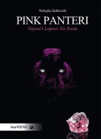 Pink Panteri: najveći lopovi na svetu