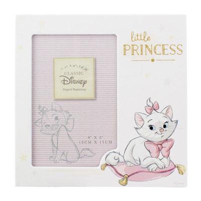 Ram - Disney, Little Princess