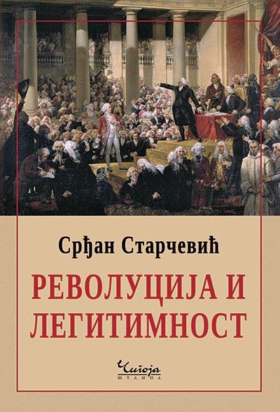 Revolucija i legitimnost
