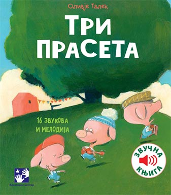 Tri praseta - zvučna knjiga