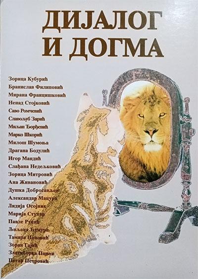 Dijalog i dogma: odnos kritičkog i dogmatskog mišljenja