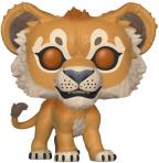 Figura - The Lion King, Simba