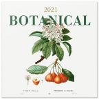 Kalendar 2021 - Botanical