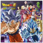 Kalendar 2021 - Dragon Ball Z