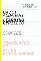 Learning Cyrillic: Stories