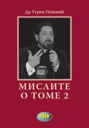 MISLITE O TOME 2