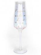 Novogodišnja čaša - Prosecco, Made Me Do It Prosecco