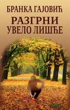 Razgrni uvelo lišće