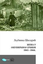 ŽENA U OKUPIRANOJ SRBIJI 1941-1944.