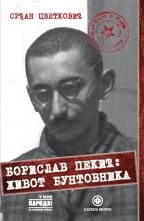 Borislav Pekić: život buntovnika