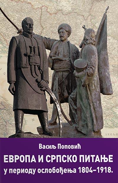 Evropa i srpsko pitanje u periodu oslobođenja 1804-1918.