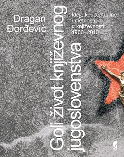 Goli život književnog jugoslovenstva: ideje konceptualne umetnosti u književnosti 1960-2010