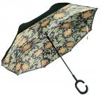 Kišobran - William Morris