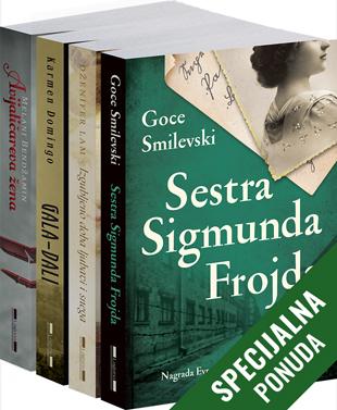 Komplet - Romansirane biografije