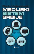 Medijski sistem Srbije