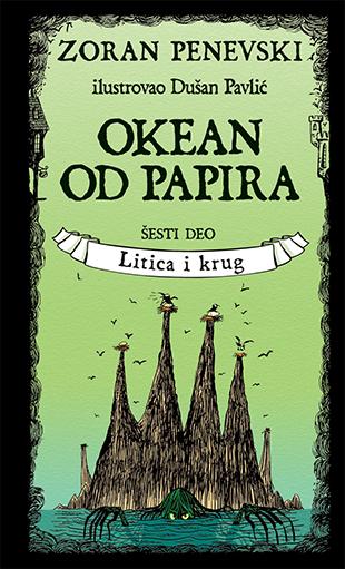 OKEAN OD PAPIRA 6: LITICA I KRUG
