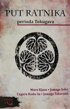 Put ratnika perioda Tokugava